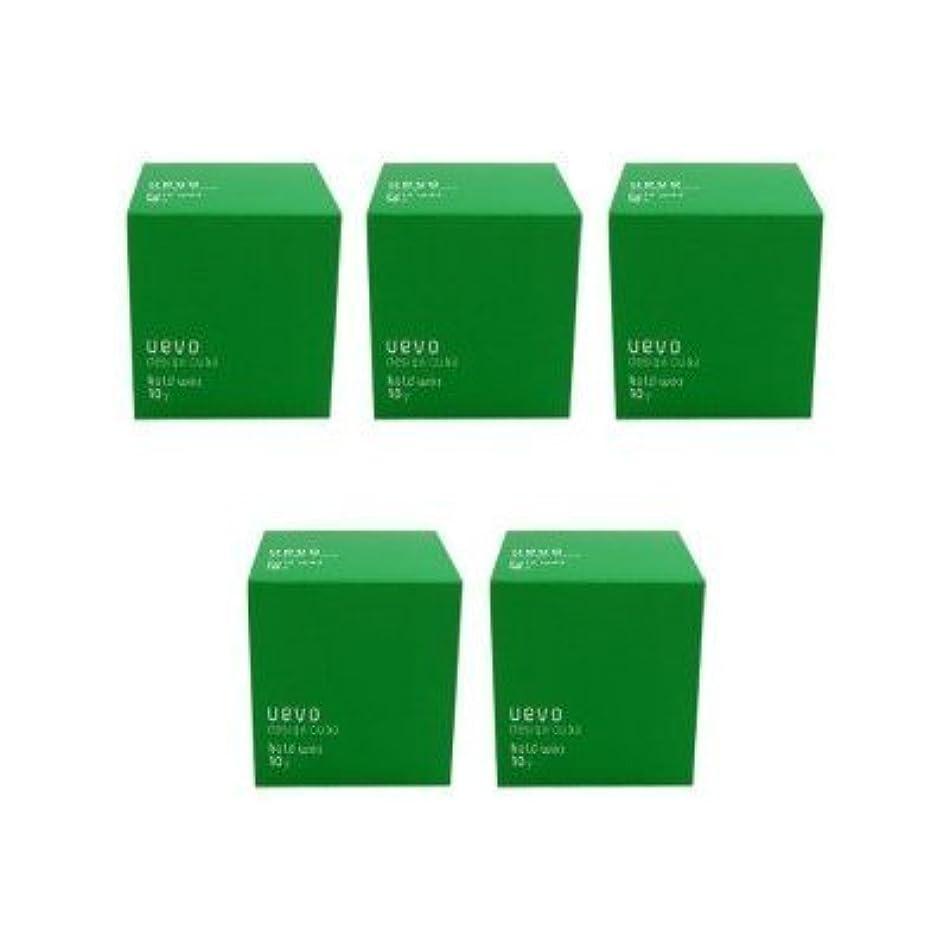 パッチショップ密輸【X5個セット】 デミ ウェーボ デザインキューブ ホールドワックス 80g hold wax DEMI uevo design cube