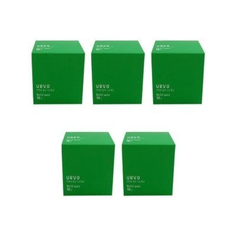 画家香水前書き【X5個セット】 デミ ウェーボ デザインキューブ ホールドワックス 80g hold wax DEMI uevo design cube
