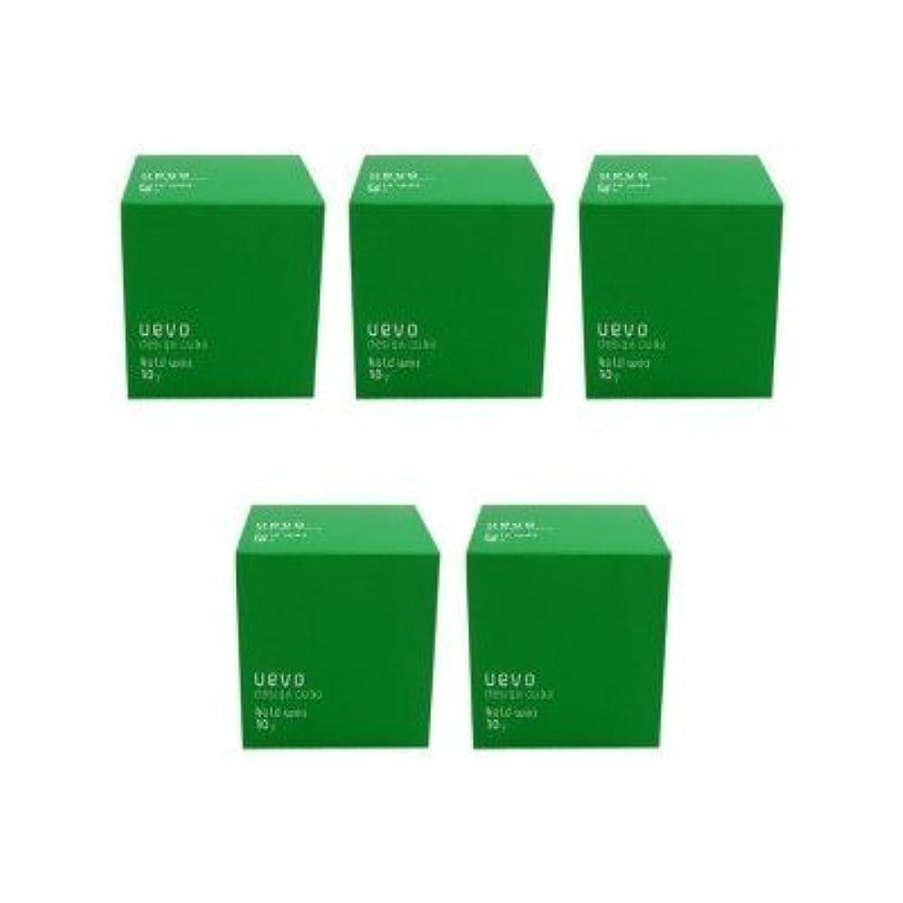 トラック絶妙人気の【X5個セット】 デミ ウェーボ デザインキューブ ホールドワックス 80g hold wax DEMI uevo design cube