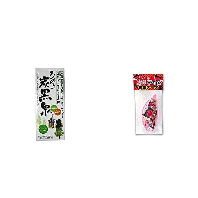 [2点セット] ひのき炭黒泉 箱入り(75g×3)?さるぼぼ 修正テープ【ブルー】