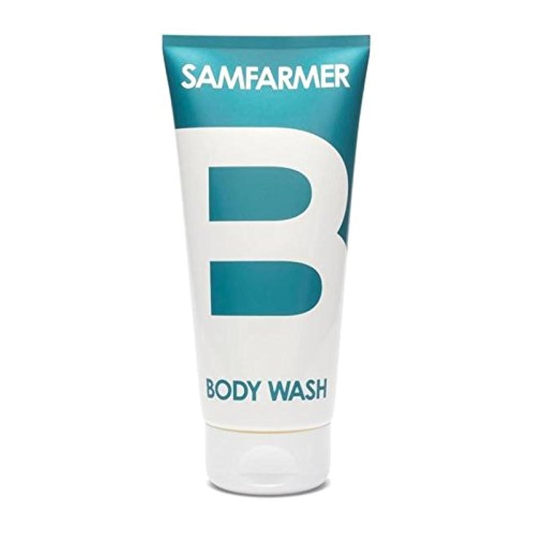 肉シリンダー垂直ユニセックスボディウォッシュ200ミリリットル x4 - SAMFARMER Unisex Body Wash 200ml (Pack of 4) [並行輸入品]