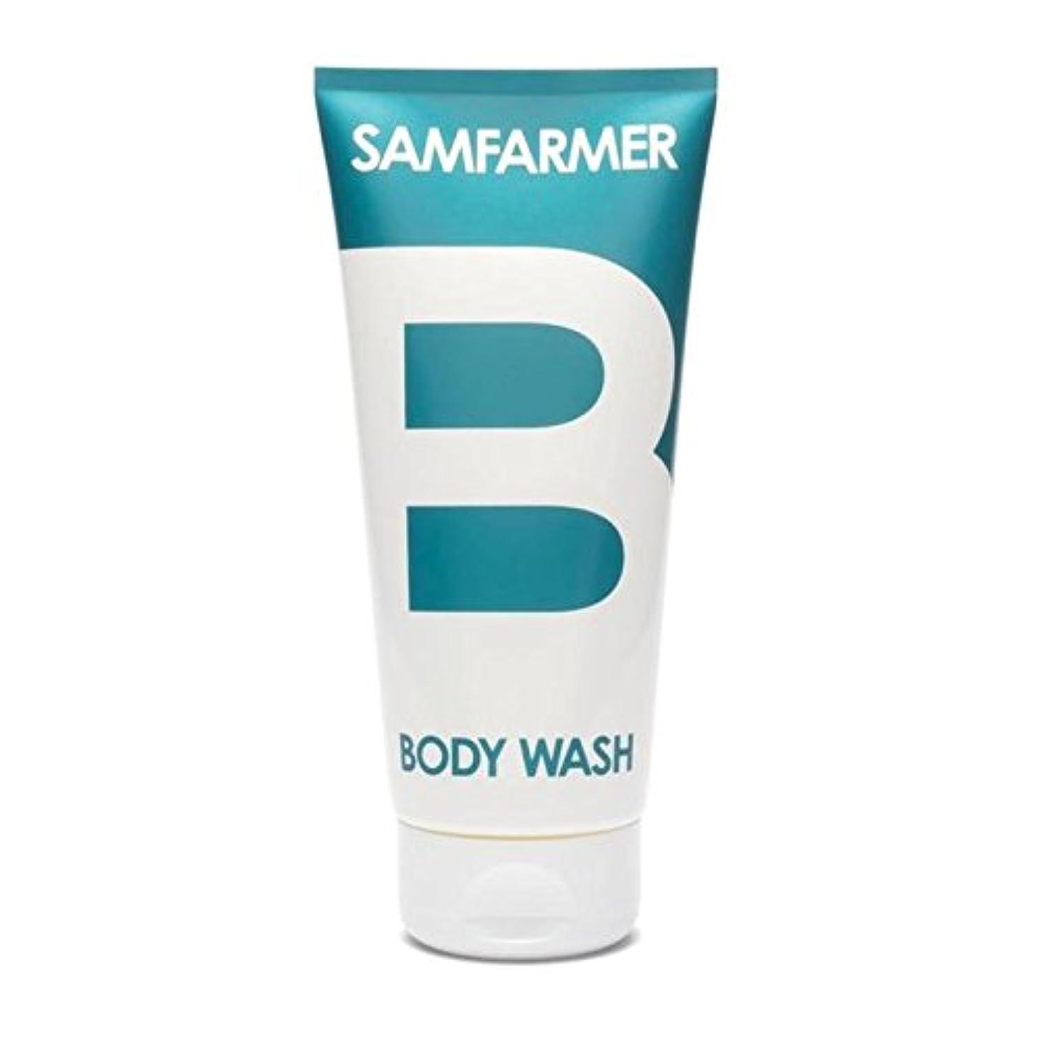 鹿飢え平衡ユニセックスボディウォッシュ200ミリリットル x2 - SAMFARMER Unisex Body Wash 200ml (Pack of 2) [並行輸入品]