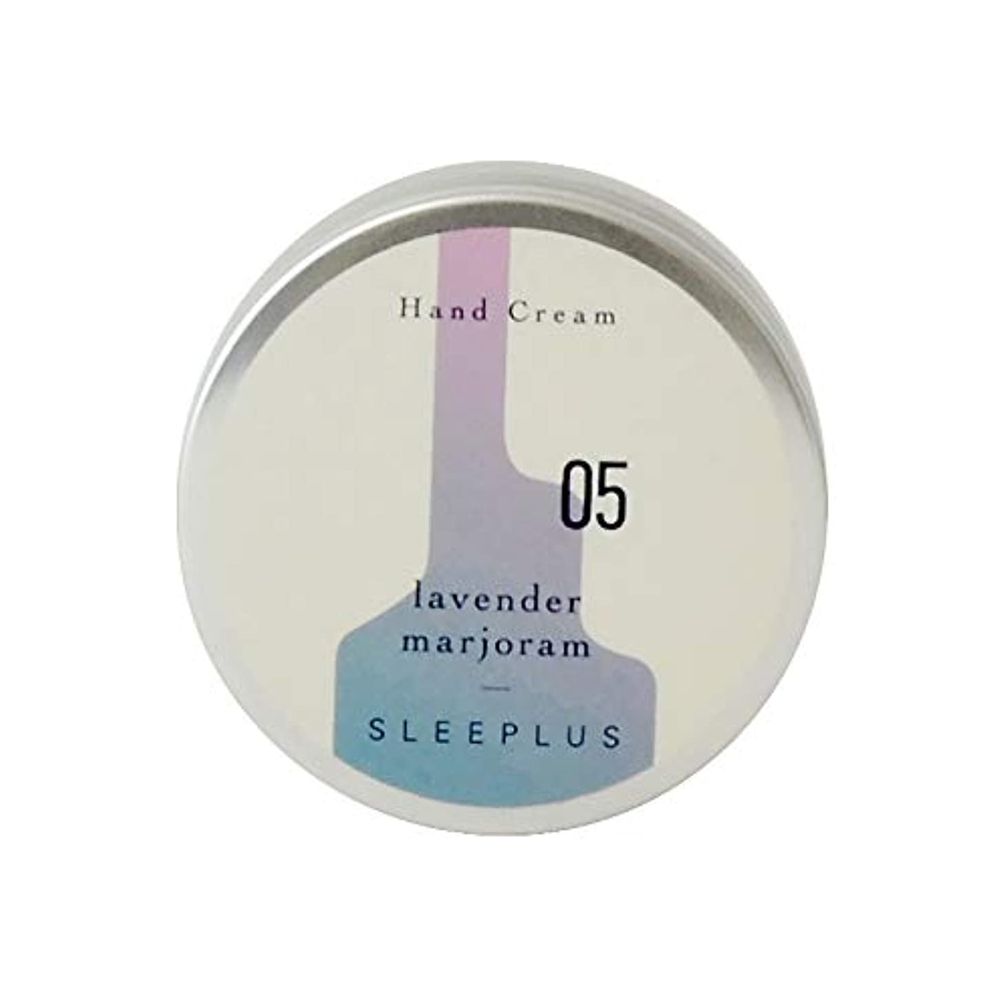 潤滑する天才社員Heavenly Aroom ハンドクリーム SLEEPLUS 05 ラベンダーマージョラム 75g