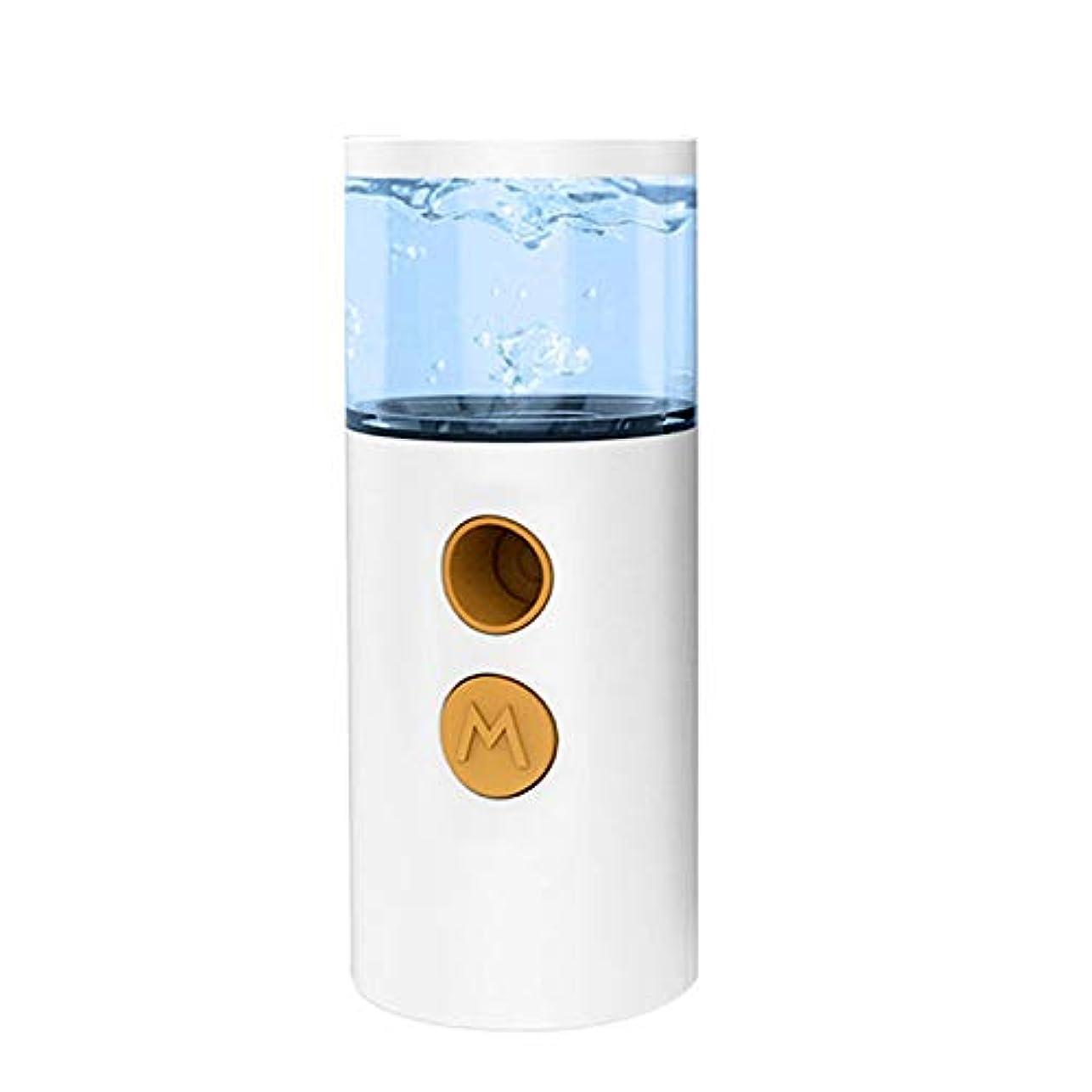 禁止些細釈義Symboat 多機能水スプレー水和スプレー器具