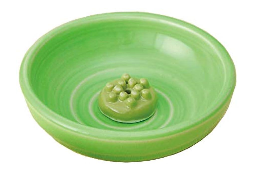 スリルこれら祖母香皿 香立て/渦 丸型香立鉢 緑(香玉付) /香り アロマ 癒やし リラックス インテリア プレゼント 贈り物