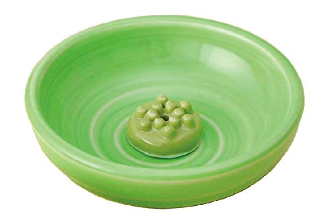 香皿 香立て/渦 丸型香立鉢 緑(香玉付) /香り アロマ 癒やし リラックス インテリア プレゼント 贈り物