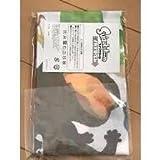 京都水族館 スプラトゥーン2 限定販売 コレクション 手ぬぐい タオル コラボ 任天堂スイッチ