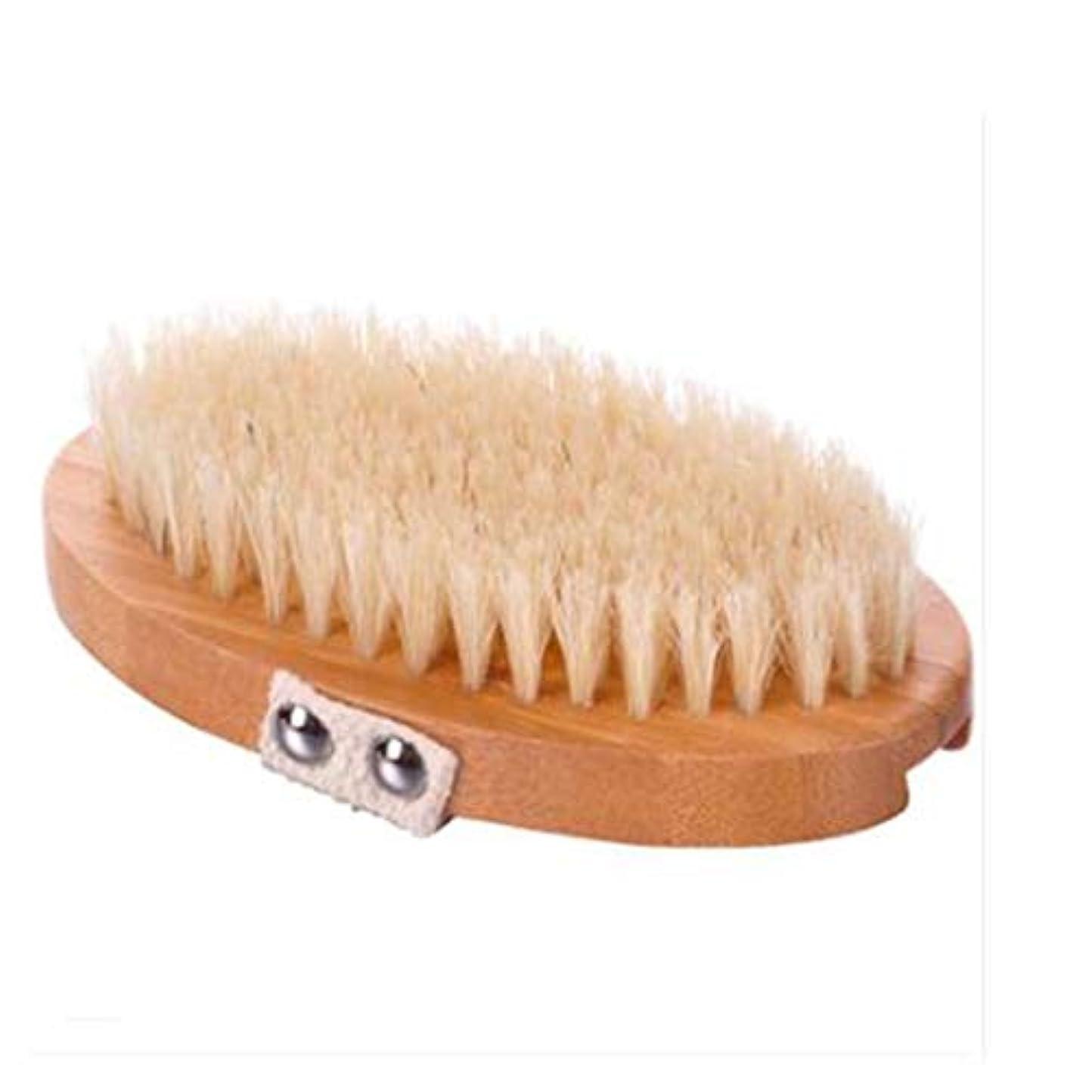 かまどヒゲ剣ドライスキンボディブラシ - 肌の健康と美容を向上させます - ナチュラル剛毛 - デッドスキンと毒素を取り除きます
