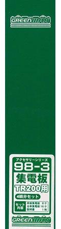 Nゲージ 98-3 集電板 TR200用 4両分セット
