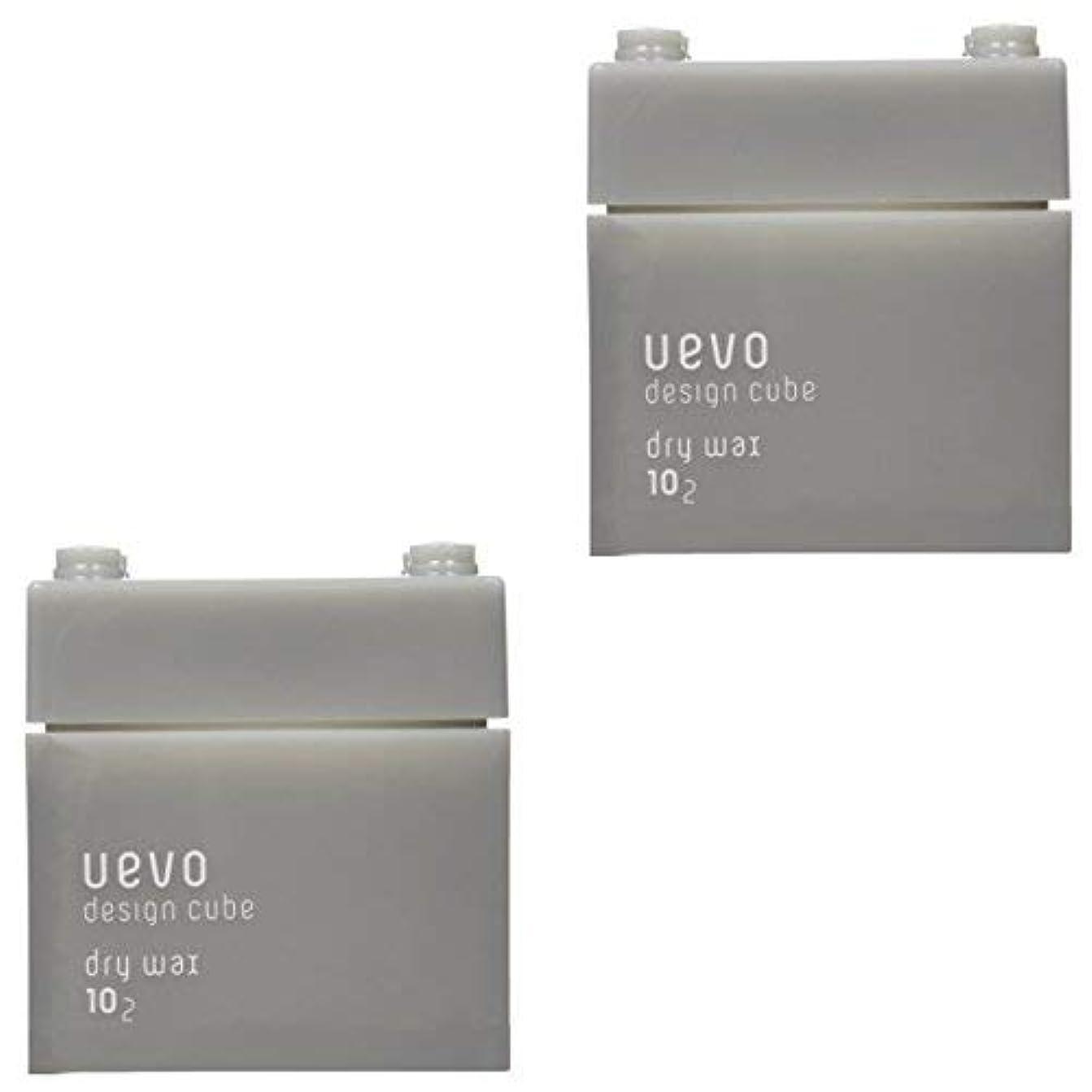 農業の強います振動させる【X2個セット】 デミ ウェーボ デザインキューブ ドライワックス 80g dry wax DEMI uevo design cube