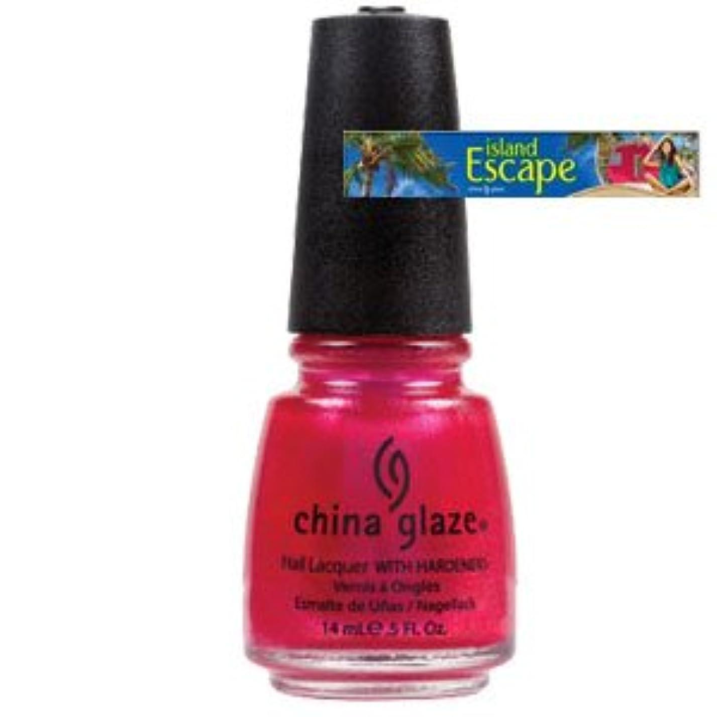 依存するよく話されるロック解除(チャイナグレイズ)China Glaze アイランドエスケープコレクション?108 Degrees [海外直送品][並行輸入品]