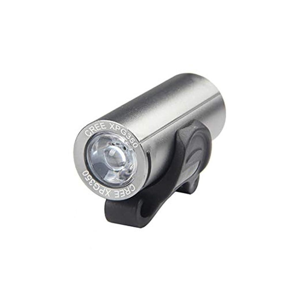 まとめる魔法追記Jhcpca 自転車ヘッドライトマウンテンバイクヘッドライトUSB充電用ブレイズライト