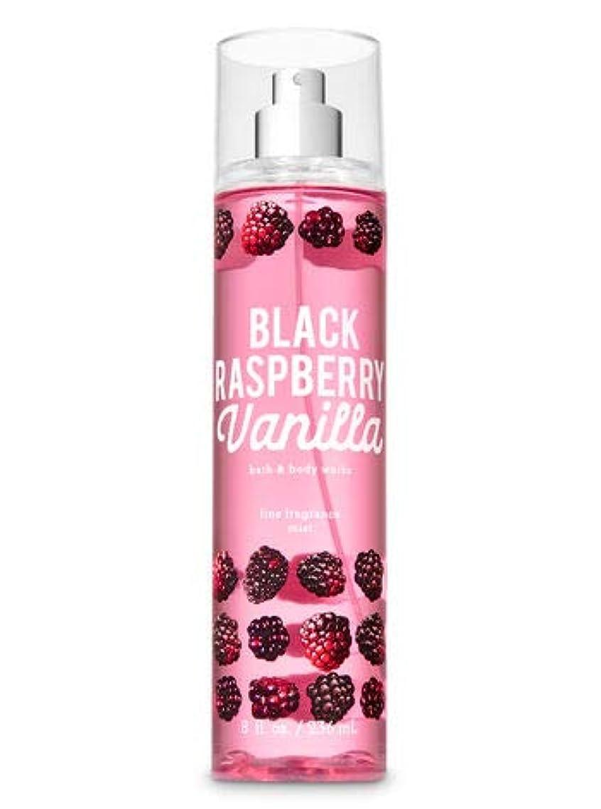 カナダマトン細分化する【Bath&Body Works/バス&ボディワークス】 ファインフレグランスミスト ブラックラズベリーバニラ Fine Fragrance Mist Black Raspberry Vanilla 8oz (236ml...