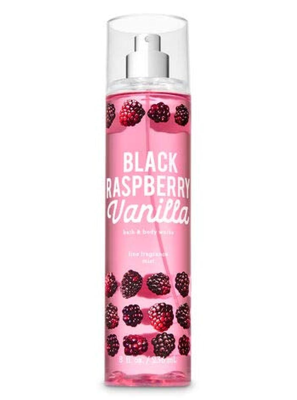 毎月可決浮く【Bath&Body Works/バス&ボディワークス】 ファインフレグランスミスト ブラックラズベリーバニラ Fine Fragrance Mist Black Raspberry Vanilla 8oz (236ml) [並行輸入品]