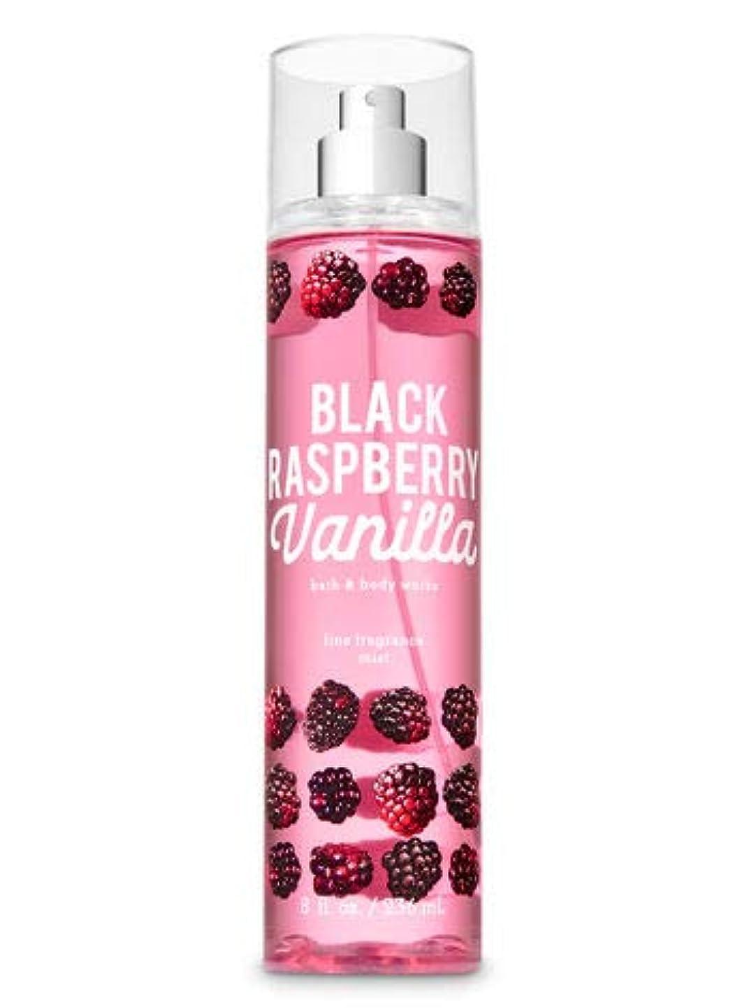 頬骨多年生物足りない【Bath&Body Works/バス&ボディワークス】 ファインフレグランスミスト ブラックラズベリーバニラ Fine Fragrance Mist Black Raspberry Vanilla 8oz (236ml) [並行輸入品]