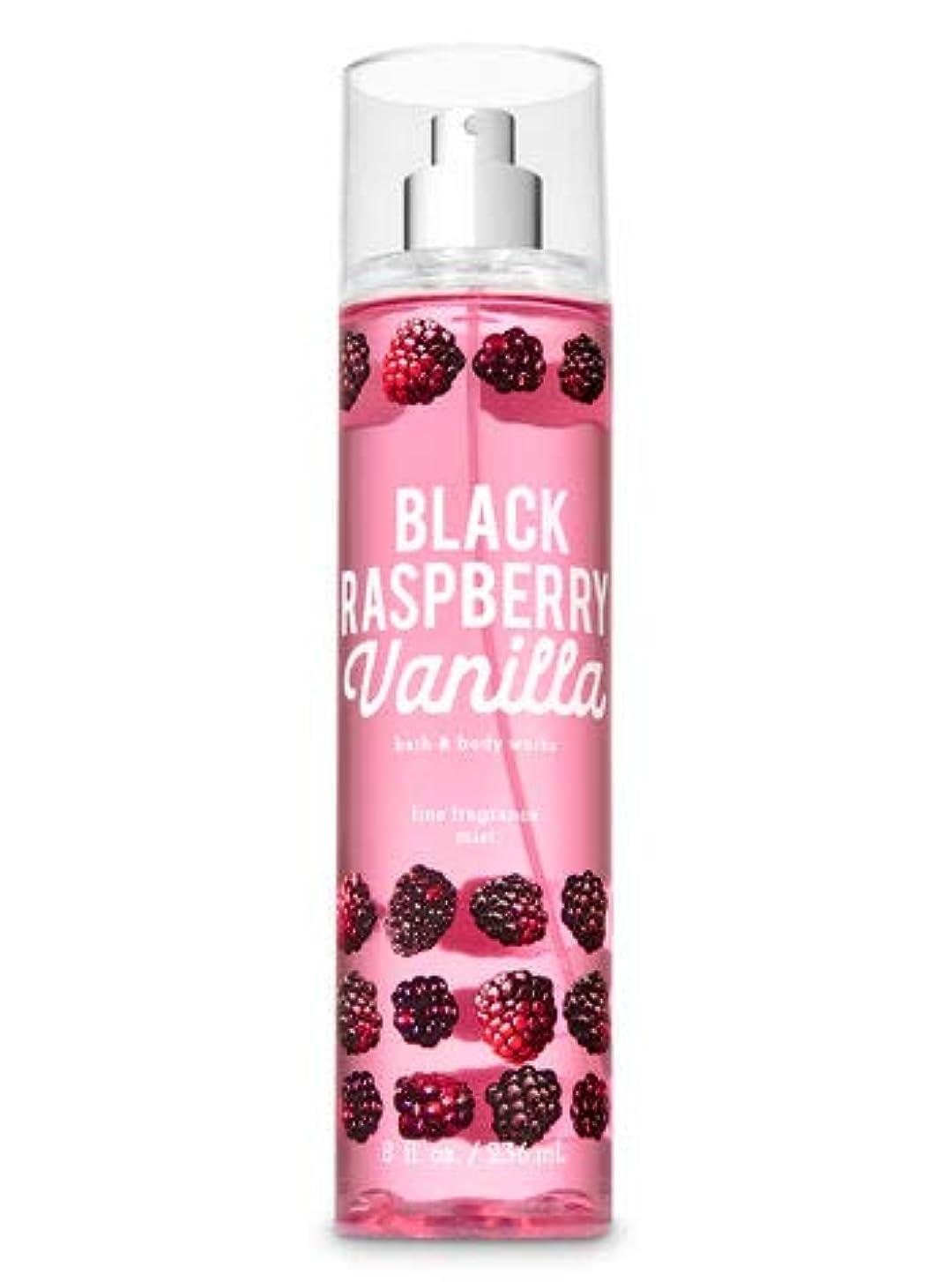 キャプテンブライくつろぐモンゴメリー【Bath&Body Works/バス&ボディワークス】 ファインフレグランスミスト ブラックラズベリーバニラ Fine Fragrance Mist Black Raspberry Vanilla 8oz (236ml...