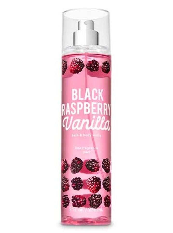 一般的に水を飲むどきどき【Bath&Body Works/バス&ボディワークス】 ファインフレグランスミスト ブラックラズベリーバニラ Fine Fragrance Mist Black Raspberry Vanilla 8oz (236ml...