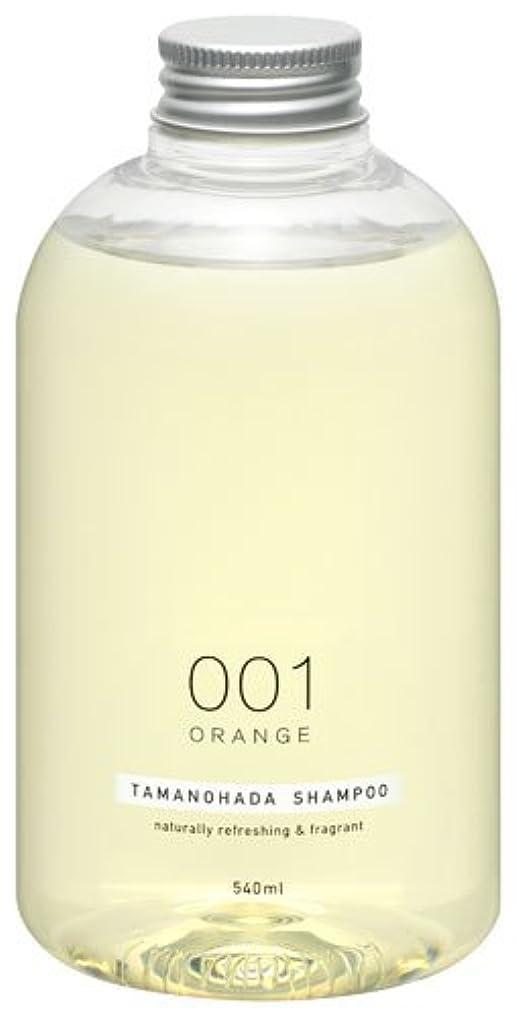 シャツペインギリックコカインタマノハダ シャンプー 001 オレンジ 540ml