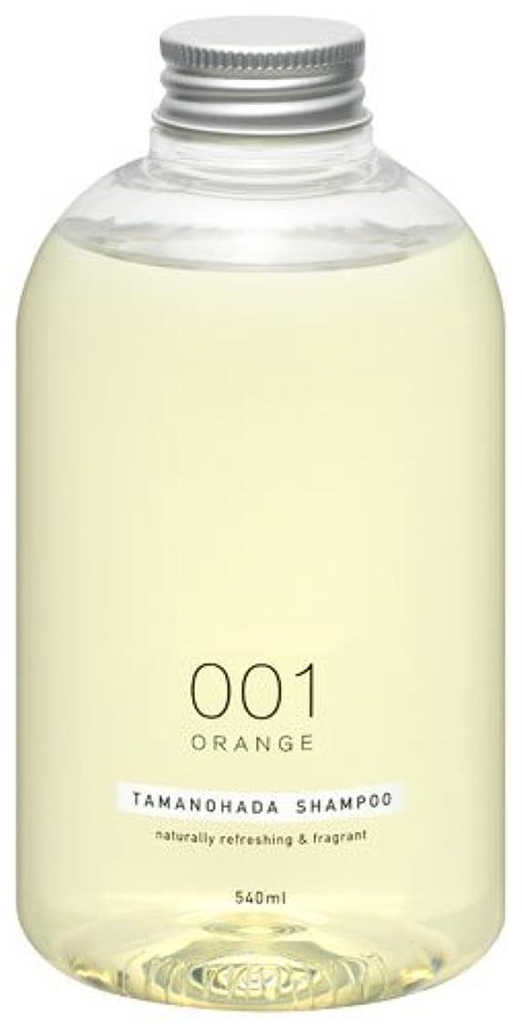 スリット価値のない発火するタマノハダ シャンプー 001 オレンジ 540ml