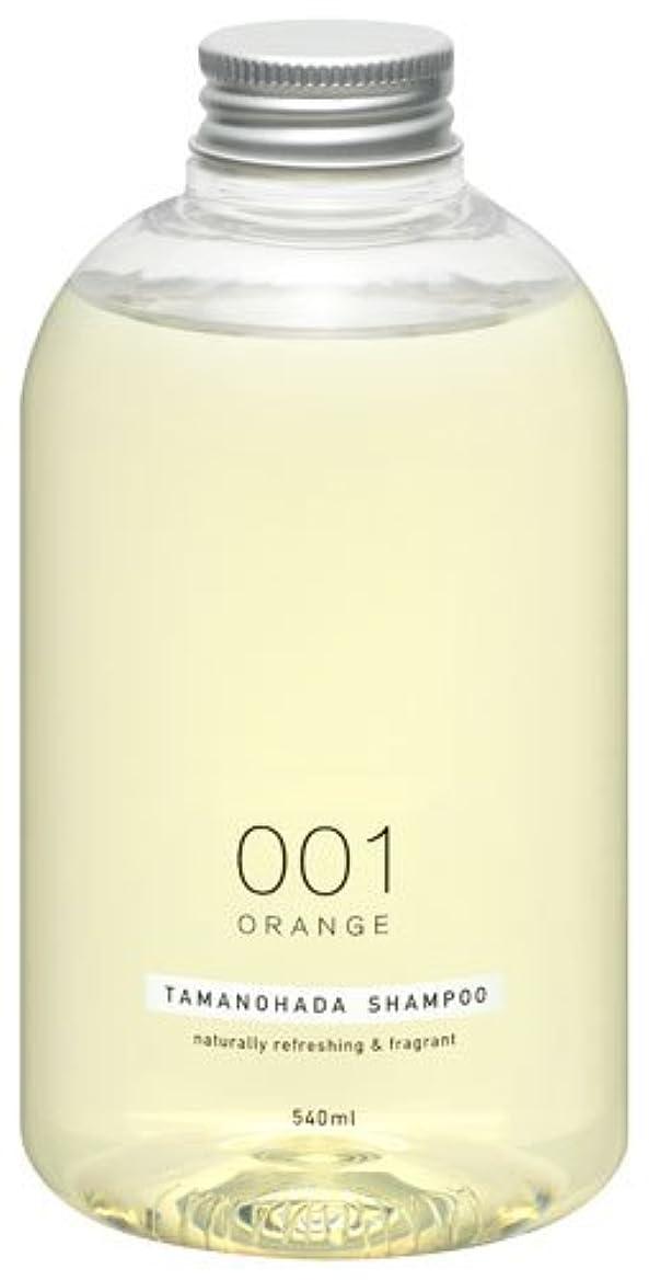 第四明るい発音タマノハダ シャンプー 001 オレンジ 540ml