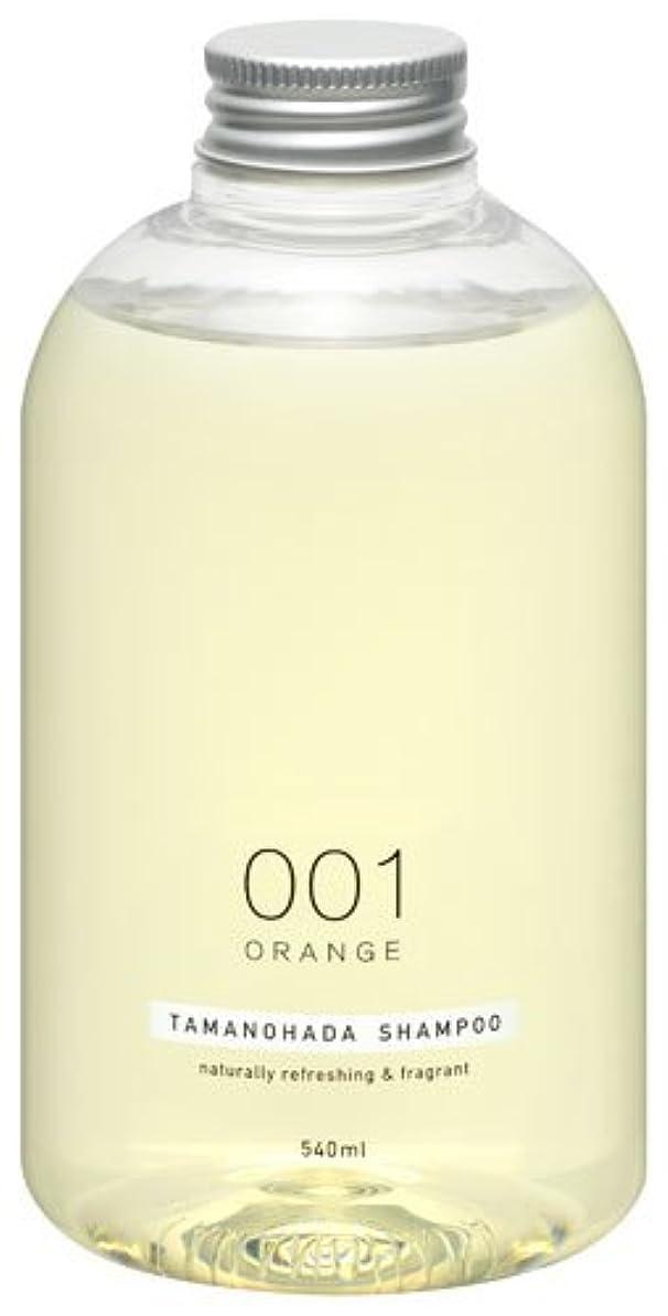 寝室を掃除する誠実さ土タマノハダ シャンプー 001 オレンジ 540ml