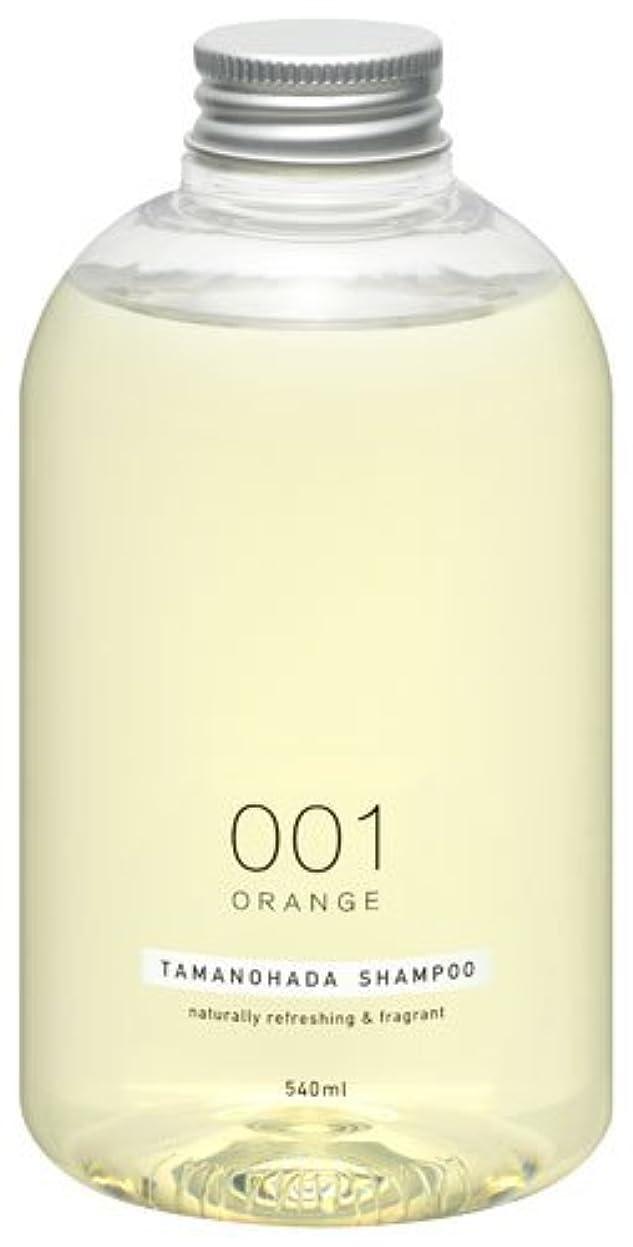 窓を洗う子供時代住むタマノハダ シャンプー 001 オレンジ 540ml