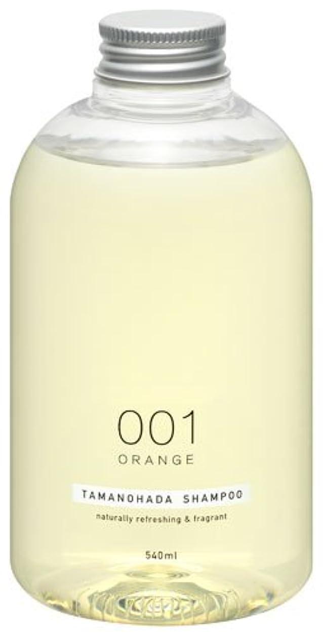 半ば定期的見せますタマノハダ シャンプー 001 オレンジ 540ml