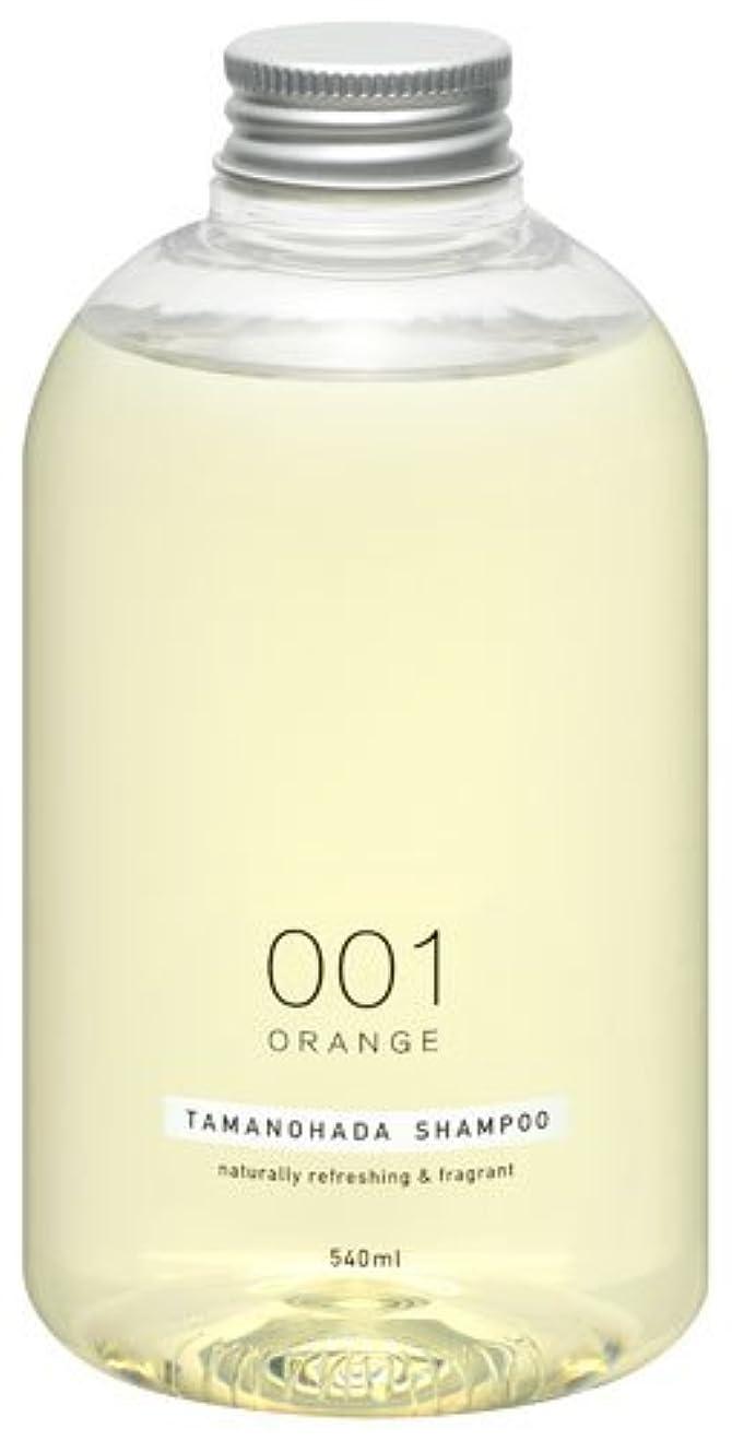 ファーザーファージュ算術最高タマノハダ シャンプー 001 オレンジ 540ml