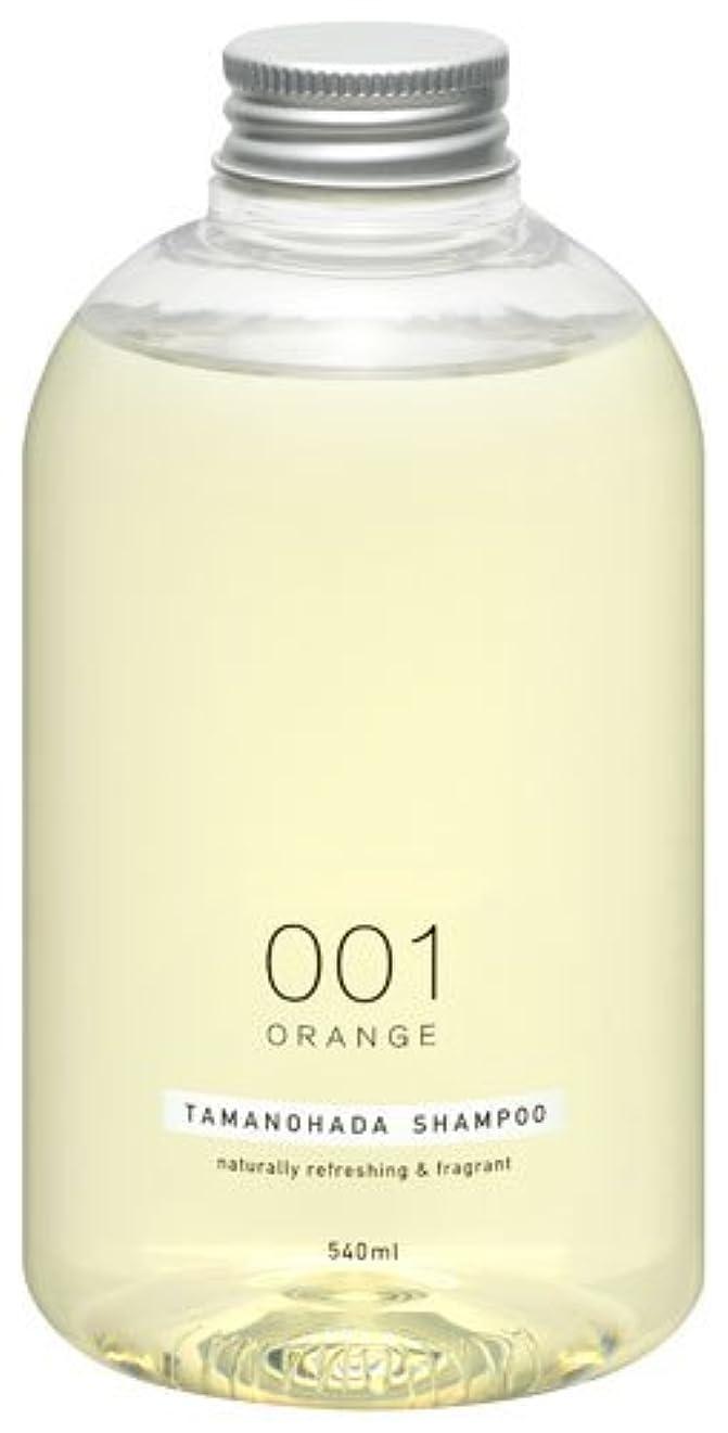 広々再びフィードオンタマノハダ シャンプー 001 オレンジ 540ml