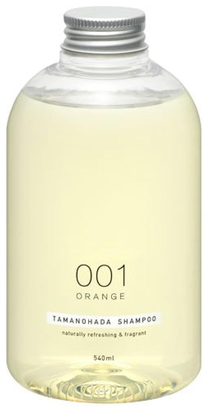 ところでツーリスト血統タマノハダ シャンプー 001 オレンジ 540ml