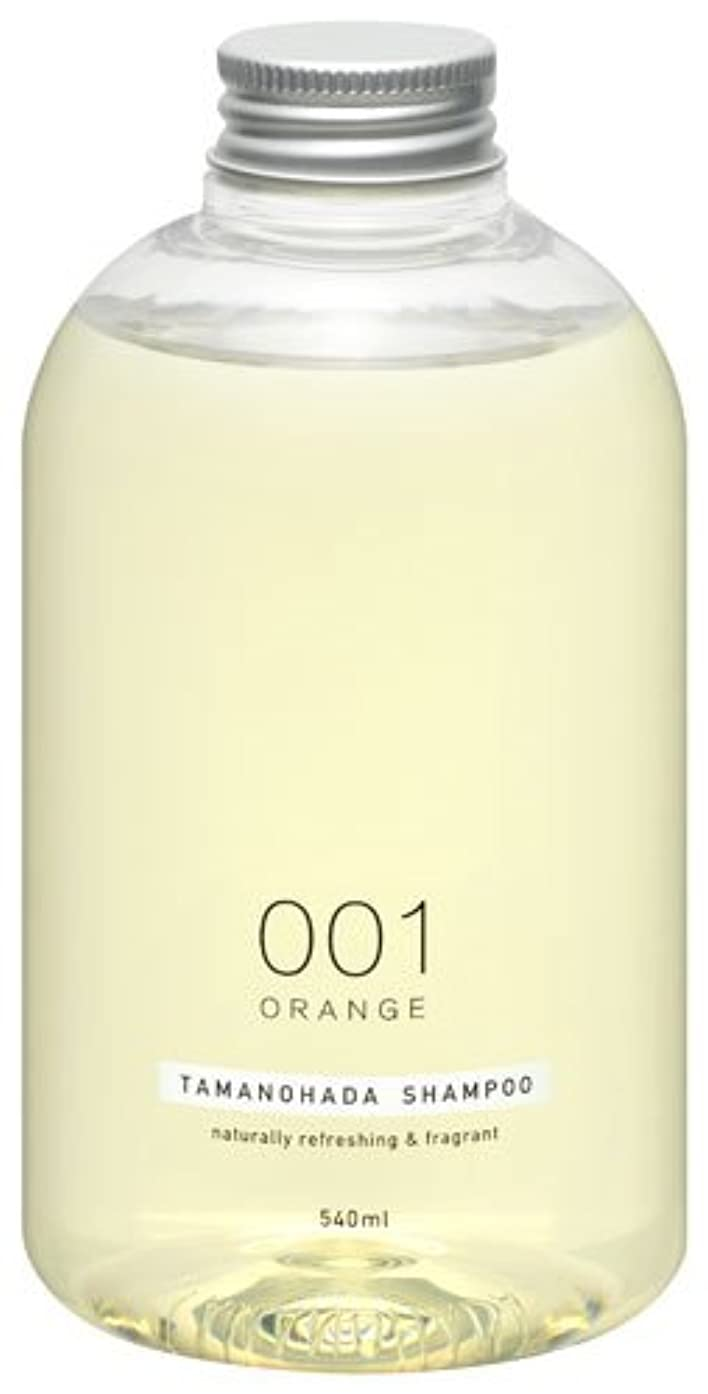 ペフトリクルホストタマノハダ シャンプー 001 オレンジ 540ml