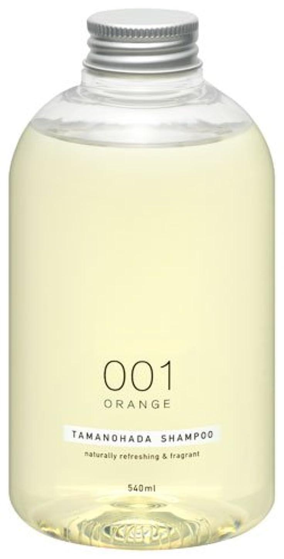 実り多いタール好色なタマノハダ シャンプー 001 オレンジ 540ml