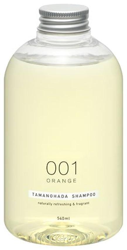 前に想像力豊かな思想タマノハダ シャンプー 001 オレンジ 540ml