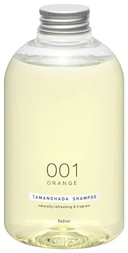 お願いしますトリッキー吹きさらしタマノハダ シャンプー 001 オレンジ 540ml