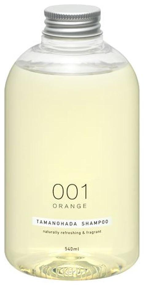 ヒップシルクずるいタマノハダ シャンプー 001 オレンジ 540ml