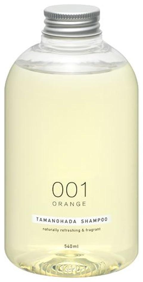 海洋招待交流するタマノハダ シャンプー 001 オレンジ 540ml
