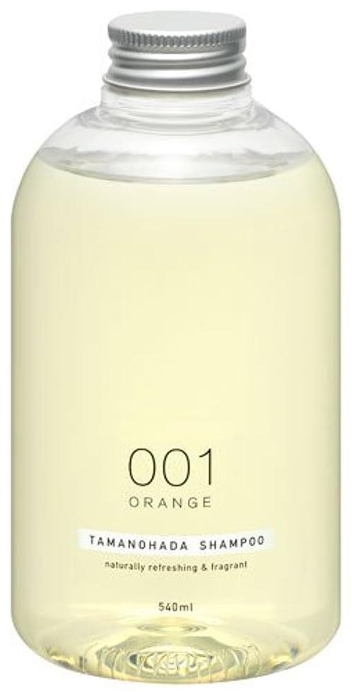 バリケード満了消化器タマノハダ シャンプー 001 オレンジ 540ml