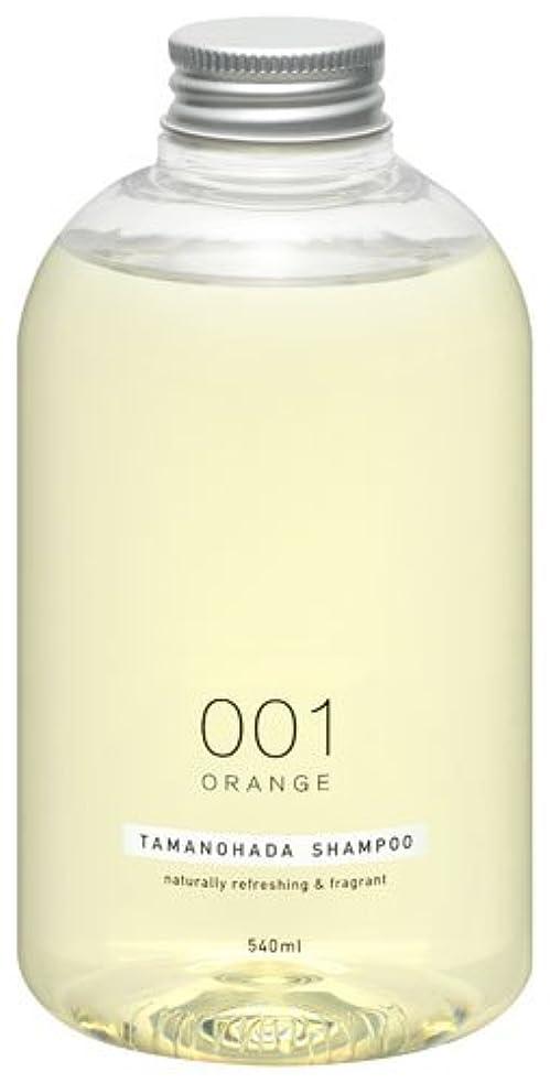 窒息させるシリング更新タマノハダ シャンプー 001 オレンジ 540ml