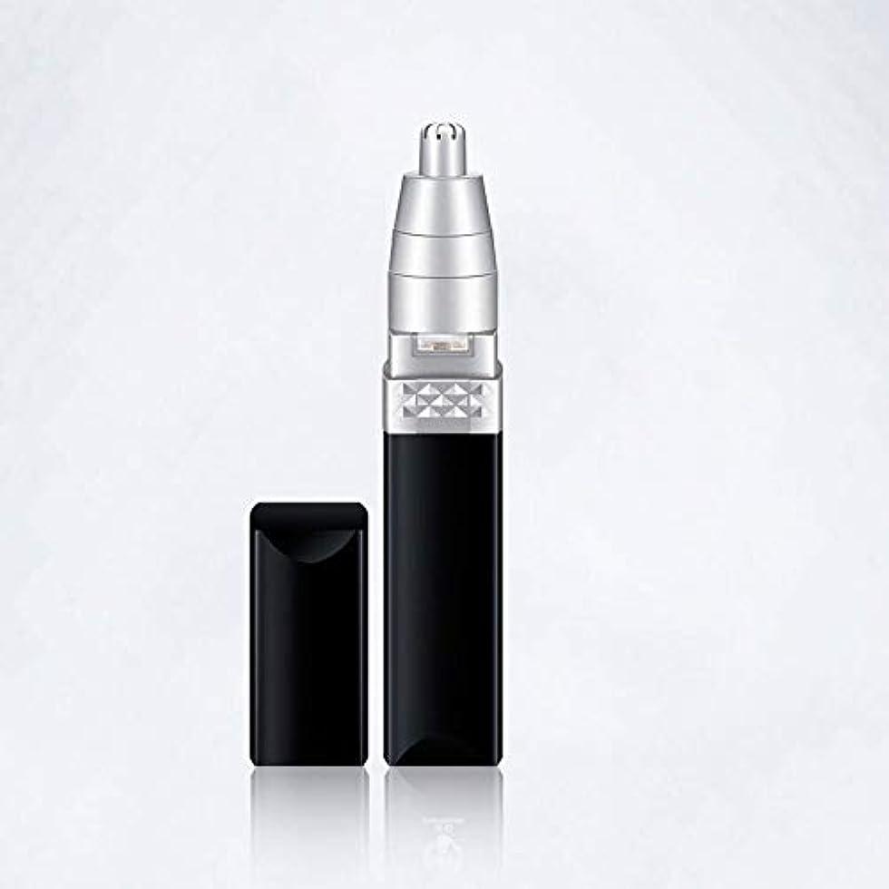 マインド鳴らすビデオ鼻毛トリマー電動トリミングヘッドは持ち運びが簡単で優しく、肌を傷つけません。 赤外線設計密集した、隠されたスイッチ取り外し可能なボディは運ぶこと容易です