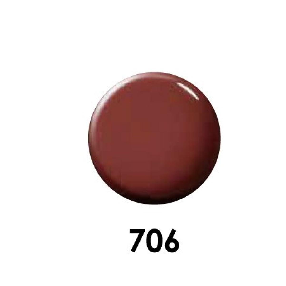 合体我慢するロゴPutiel プティール カラージェル 706 サンダルウッド? 2g (NAGISAプロデュース)