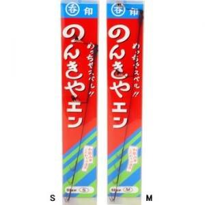 [해외]呑印 태평 야엔 S 사이즈/Daggie Tamaki Yan S size