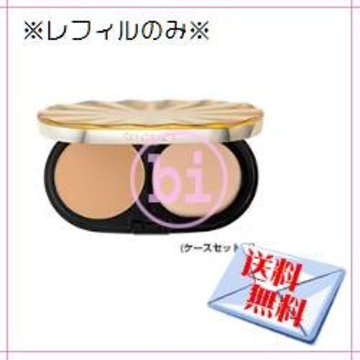 スクリュー穴例ナリス セルグレース パウダーファンデーション(レフィル)<ケース別売><カラー:530>