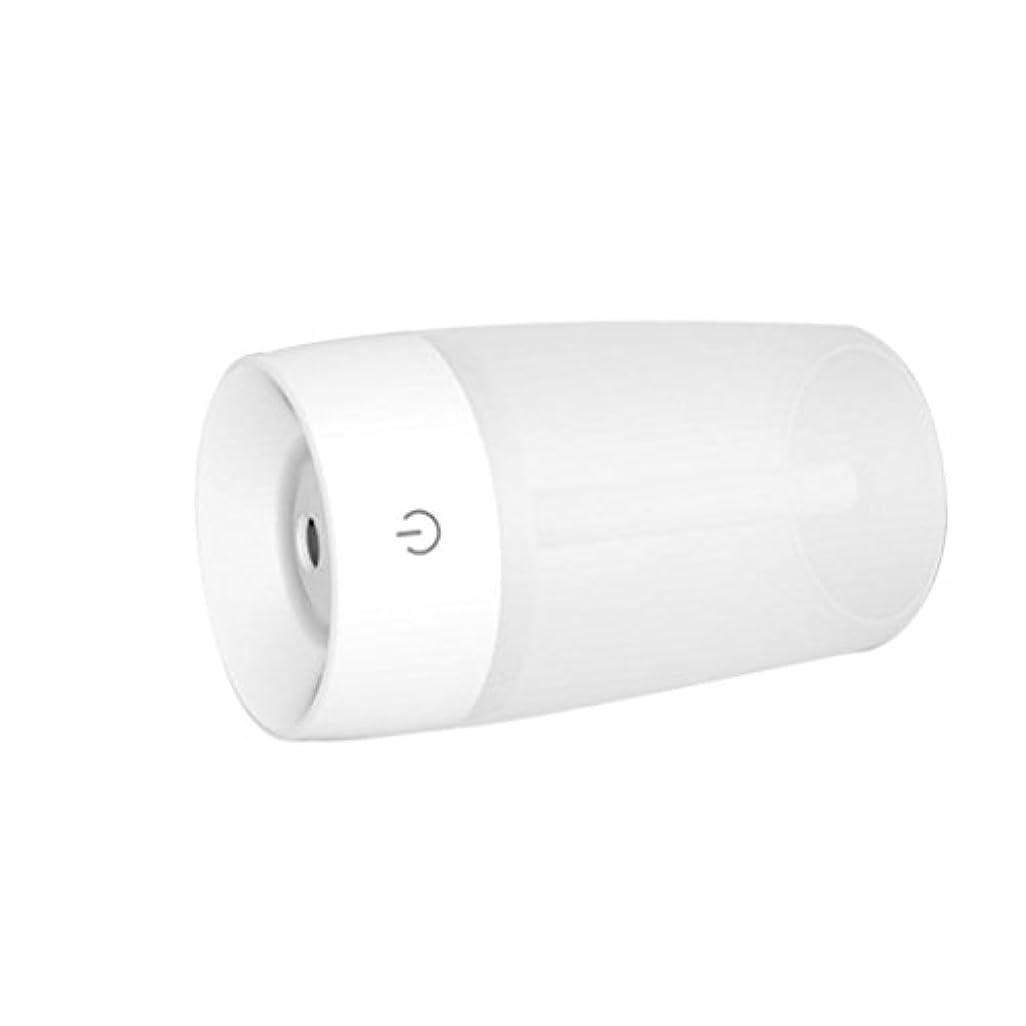 案件正午リブ加湿器 USB カップ形状 ポータブル アロマディフューザー 空気 アトマイザー 全3色 - 白い