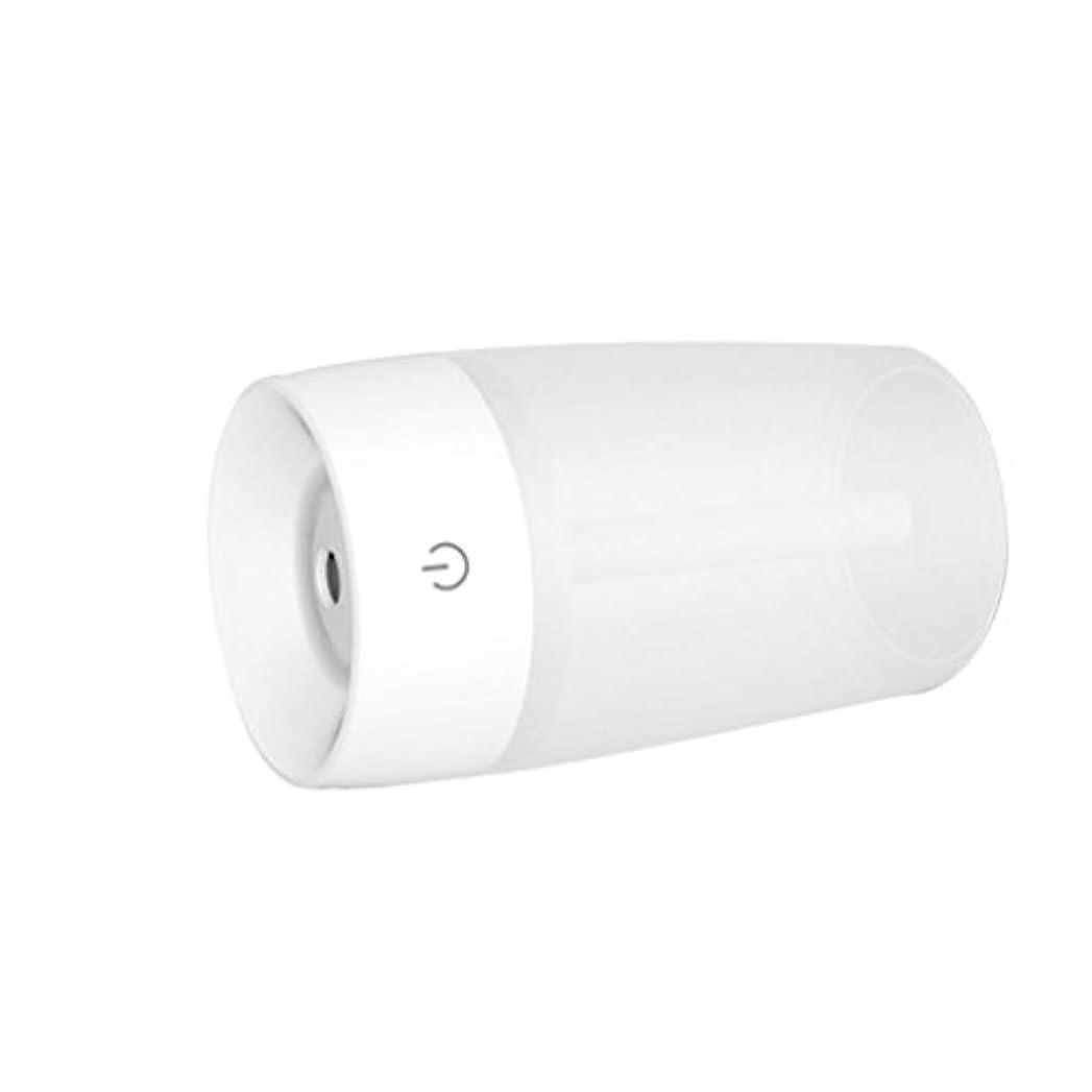 反乱領域熱狂的な加湿器 USB カップ形状 ポータブル アロマディフューザー 空気 アトマイザー 全3色 - 白い