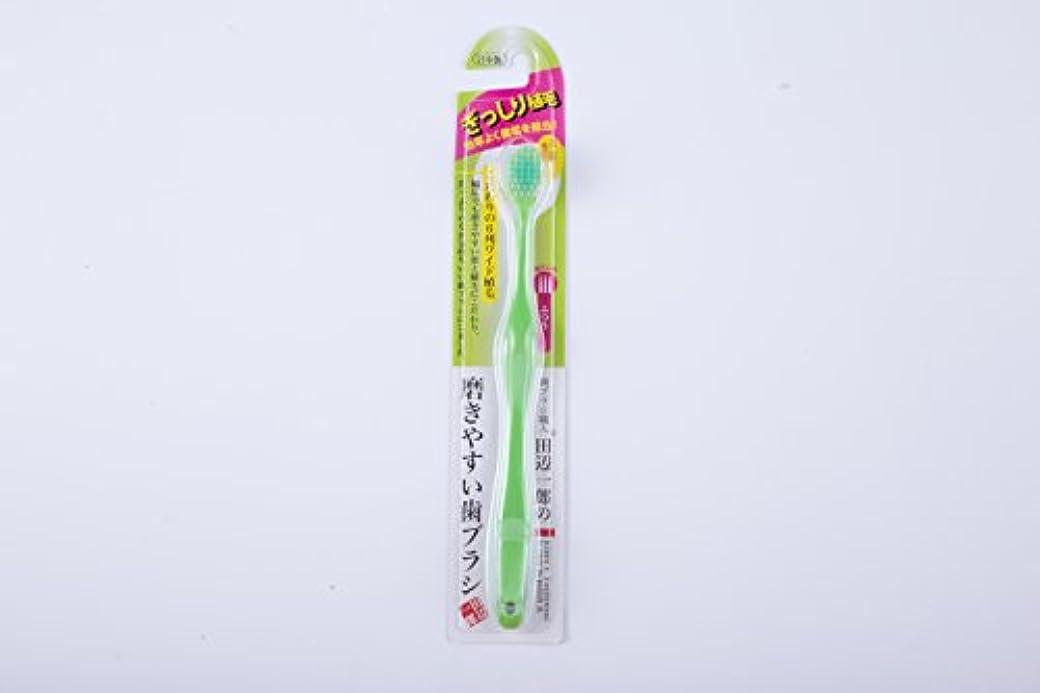 スモッグ採用する進むライフレンジ 磨きやすい歯ブラシ ワイド ふつう 1本