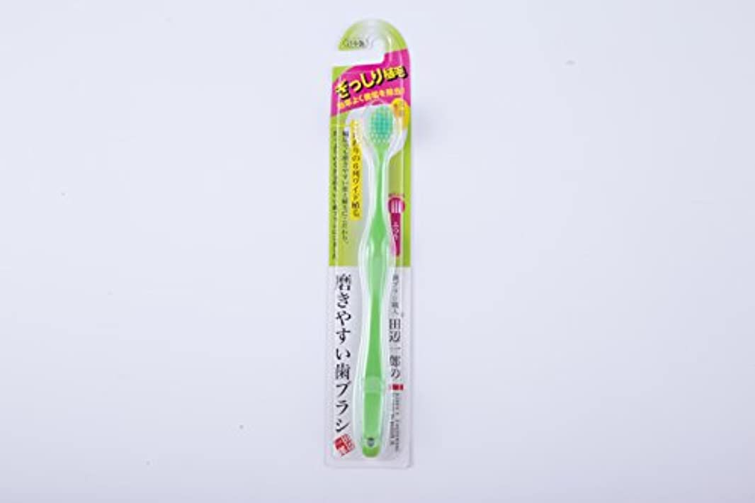 甥リーン薬ライフレンジ 磨きやすい歯ブラシ ワイド ふつう 1本