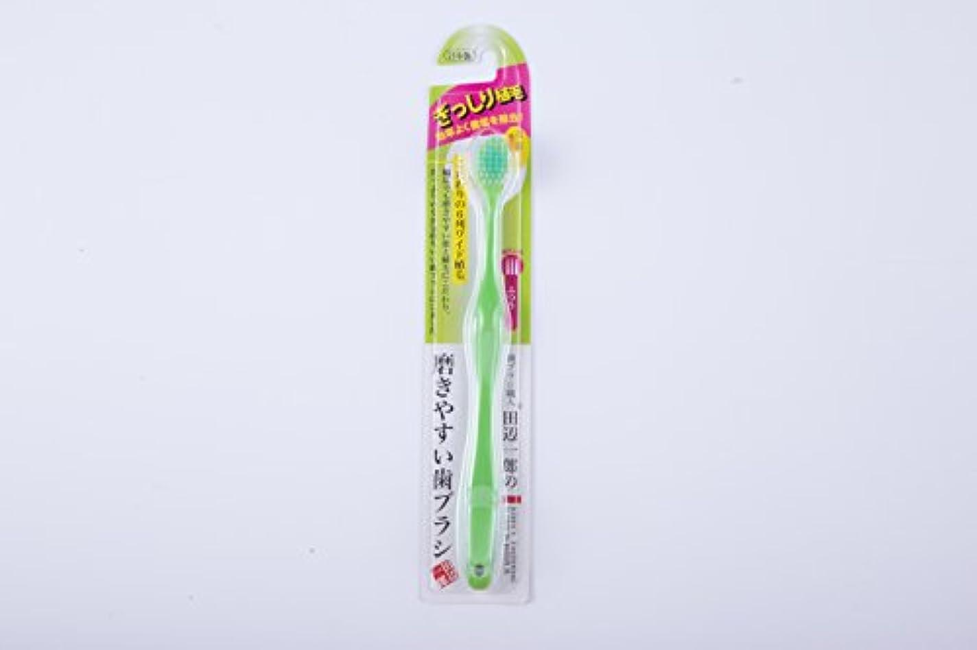 材料後方後世ライフレンジ 磨きやすい歯ブラシ ワイド ふつう 1本