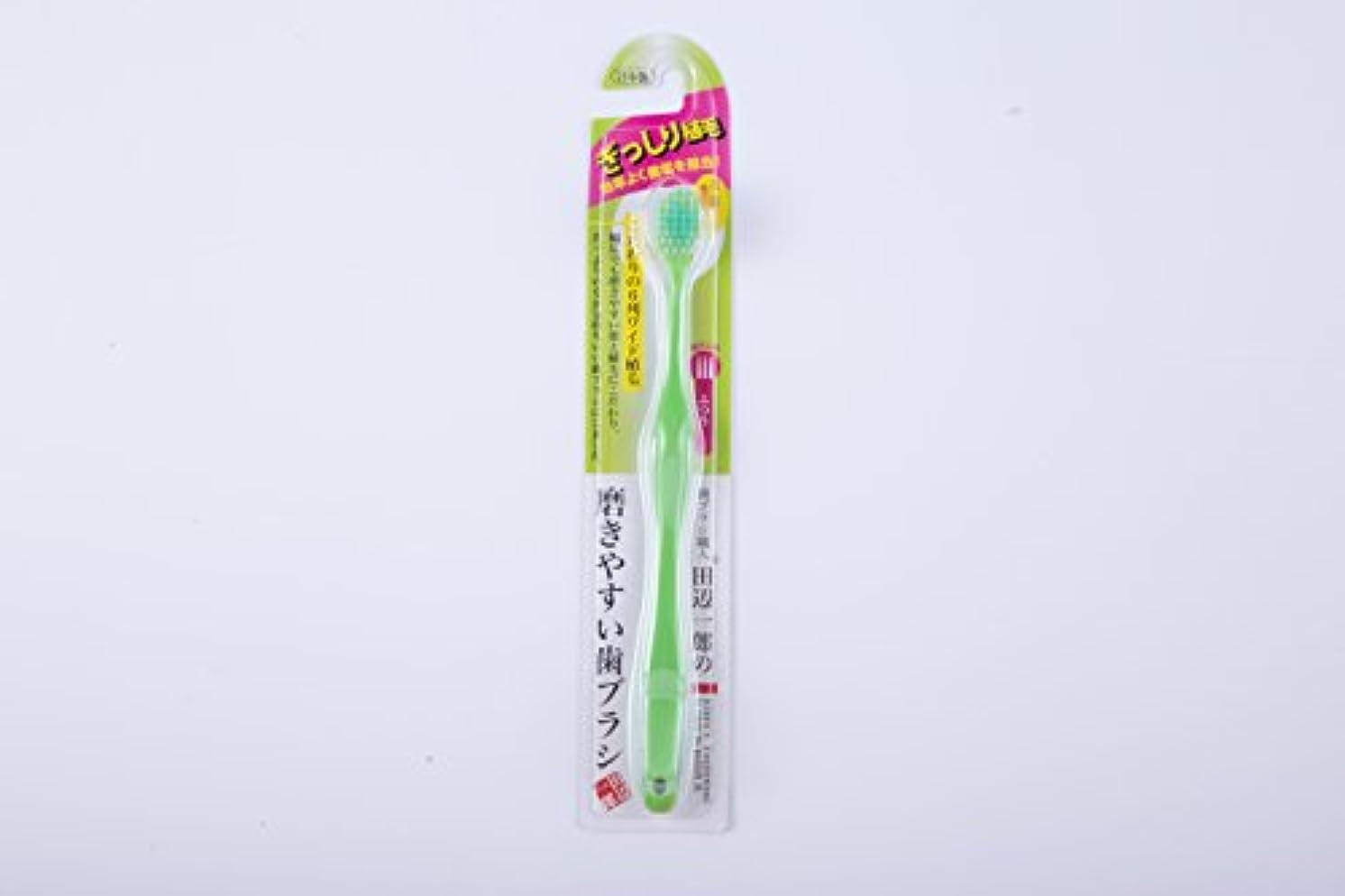 危険なピルあたたかいライフレンジ 磨きやすい歯ブラシ ワイド ふつう 1本