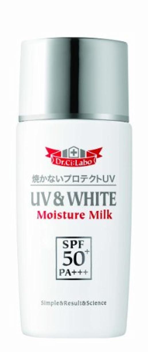 平らな大人策定するドクターシーラボ UV&WHITEモイスチャーミルク50+