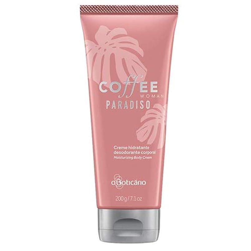 ジョットディボンドン契約した不適切なオ?ボチカリオ コーヒーフェミニーノ パラディソ ボディクリーム boticario COFFEE WOMAN PARADISO CREME HIDRATANTE 200g